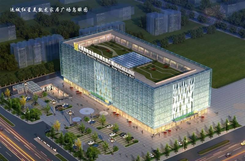 2021北京墙纸墙布软装展圆满闭幕、《2020中国墙纸墙布行业白皮书》正式发布